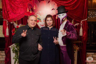 «Дыхание ночи»: «Masquerade party», 26 апреля 2019 - Ресторан «Максимилианс» Уфа - 12