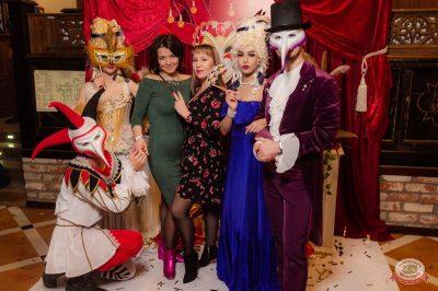 «Дыхание ночи»: «Masquerade party», 26 апреля 2019 - Ресторан «Максимилианс» Уфа - 13