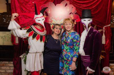 «Дыхание ночи»: «Masquerade party», 26 апреля 2019 - Ресторан «Максимилианс» Уфа - 14