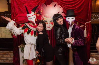 «Дыхание ночи»: «Masquerade party», 26 апреля 2019 - Ресторан «Максимилианс» Уфа - 15
