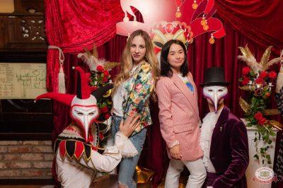 «Дыхание ночи»: «Masquerade party», 26 апреля 2019 - Ресторан «Максимилианс» Уфа - 16