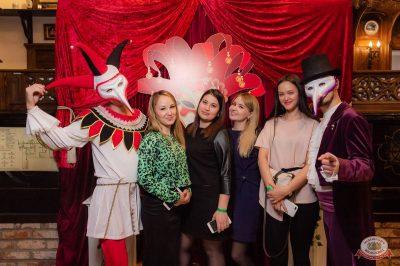 «Дыхание ночи»: «Masquerade party», 26 апреля 2019 - Ресторан «Максимилианс» Уфа - 17