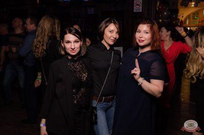 «Дыхание ночи»: «Masquerade party», 26 апреля 2019 - Ресторан «Максимилианс» Уфа - 21