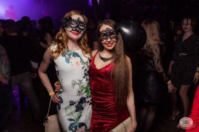 «Дыхание ночи»: «Masquerade party», 26 апреля 2019 - Ресторан «Максимилианс» Уфа - 26