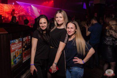 «Дыхание ночи»: «Masquerade party», 26 апреля 2019 - Ресторан «Максимилианс» Уфа - 27