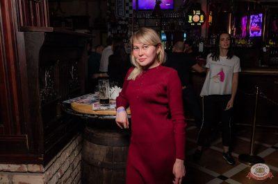 «Дыхание ночи»: «Masquerade party», 26 апреля 2019 - Ресторан «Максимилианс» Уфа - 28