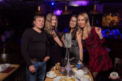 «Дыхание ночи»: «Masquerade party», 26 апреля 2019 - Ресторан «Максимилианс» Уфа - 29