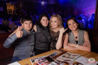 «Дыхание ночи»: «Masquerade party», 26 апреля 2019 - Ресторан «Максимилианс» Уфа - 30
