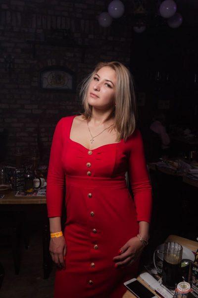 «Дыхание ночи»: «Masquerade party», 26 апреля 2019 - Ресторан «Максимилианс» Уфа - 33