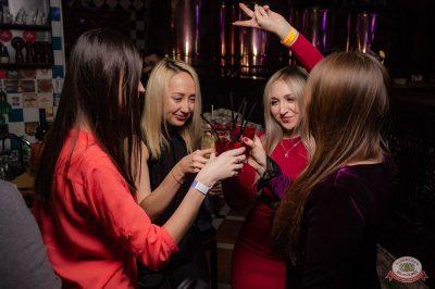 «Дыхание ночи»: «Masquerade party», 26 апреля 2019 - Ресторан «Максимилианс» Уфа - 42