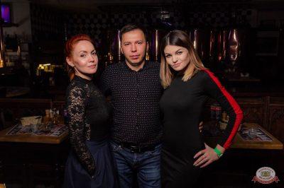 «Дыхание ночи»: «Masquerade party», 26 апреля 2019 - Ресторан «Максимилианс» Уфа - 43