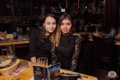 «Дыхание ночи»: «Masquerade party», 26 апреля 2019 - Ресторан «Максимилианс» Уфа - 46