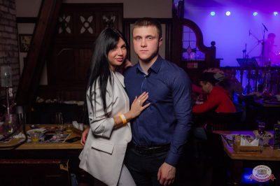«Дыхание ночи»: «Masquerade party», 26 апреля 2019 - Ресторан «Максимилианс» Уфа - 48
