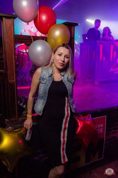 «Дыхание ночи»: «Masquerade party», 26 апреля 2019 - Ресторан «Максимилианс» Уфа - 49
