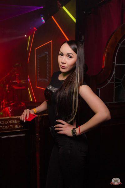 «Дыхание ночи»: «Masquerade party», 26 апреля 2019 - Ресторан «Максимилианс» Уфа - 50