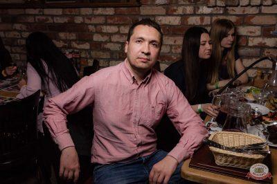 «Дыхание ночи»: «Masquerade party», 26 апреля 2019 - Ресторан «Максимилианс» Уфа - 53