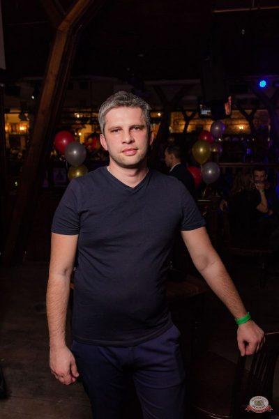 «Дыхание ночи»: «Masquerade party», 26 апреля 2019 - Ресторан «Максимилианс» Уфа - 54