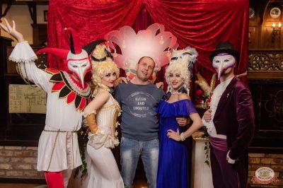 «Дыхание ночи»: «Masquerade party», 26 апреля 2019 - Ресторан «Максимилианс» Уфа - 6