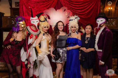 «Дыхание ночи»: «Masquerade party», 26 апреля 2019 - Ресторан «Максимилианс» Уфа - 7