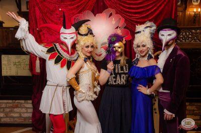 «Дыхание ночи»: «Masquerade party», 26 апреля 2019 - Ресторан «Максимилианс» Уфа - 8