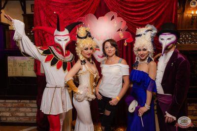«Дыхание ночи»: «Masquerade party», 26 апреля 2019 - Ресторан «Максимилианс» Уфа - 9