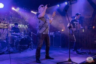 Группа «Рок-острова», 15 мая 2019 - Ресторан «Максимилианс» Уфа - 1