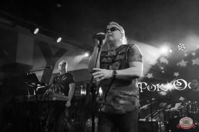 Группа «Рок-острова», 15 мая 2019 - Ресторан «Максимилианс» Уфа - 10