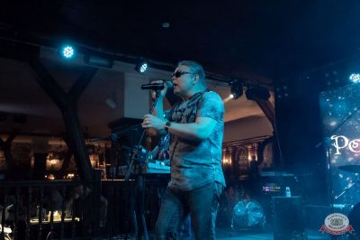 Группа «Рок-острова», 15 мая 2019 - Ресторан «Максимилианс» Уфа - 11
