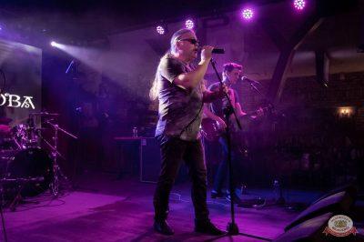 Группа «Рок-острова», 15 мая 2019 - Ресторан «Максимилианс» Уфа - 12