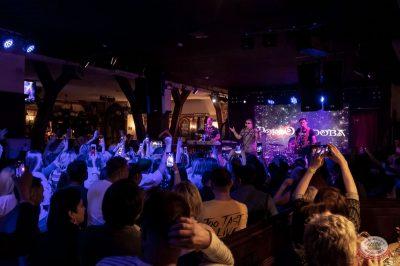 Группа «Рок-острова», 15 мая 2019 - Ресторан «Максимилианс» Уфа - 15