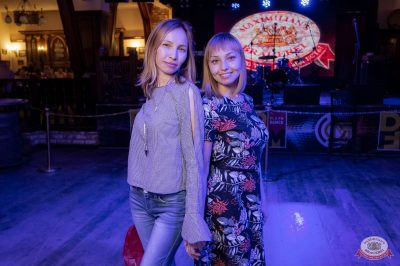 Группа «Рок-острова», 15 мая 2019 - Ресторан «Максимилианс» Уфа - 18