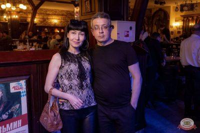 Группа «Рок-острова», 15 мая 2019 - Ресторан «Максимилианс» Уфа - 23