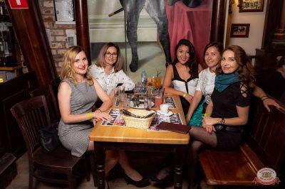 Группа «Рок-острова», 15 мая 2019 - Ресторан «Максимилианс» Уфа - 24