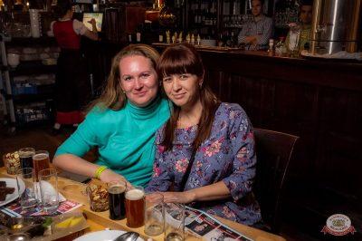 Группа «Рок-острова», 15 мая 2019 - Ресторан «Максимилианс» Уфа - 28
