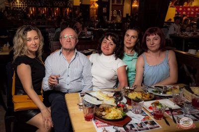 Группа «Рок-острова», 15 мая 2019 - Ресторан «Максимилианс» Уфа - 30