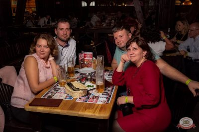 Группа «Рок-острова», 15 мая 2019 - Ресторан «Максимилианс» Уфа - 31