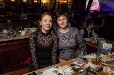 Группа «Рок-острова», 15 мая 2019 - Ресторан «Максимилианс» Уфа - 35