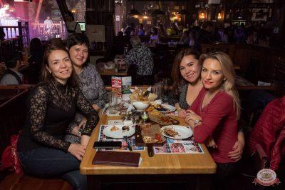Группа «Рок-острова», 15 мая 2019 - Ресторан «Максимилианс» Уфа - 36