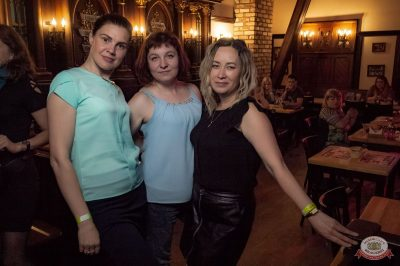 Группа «Рок-острова», 15 мая 2019 - Ресторан «Максимилианс» Уфа - 39