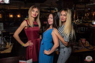Группа «Рок-острова», 15 мая 2019 - Ресторан «Максимилианс» Уфа - 42