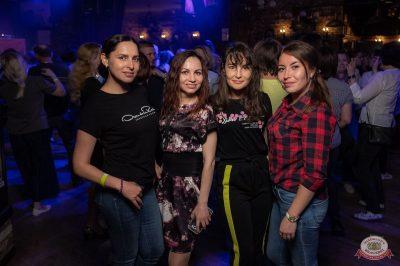 Группа «Рок-острова», 15 мая 2019 - Ресторан «Максимилианс» Уфа - 46