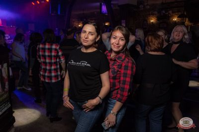 Группа «Рок-острова», 15 мая 2019 - Ресторан «Максимилианс» Уфа - 48