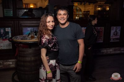 Группа «Рок-острова», 15 мая 2019 - Ресторан «Максимилианс» Уфа - 52
