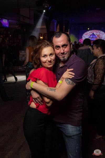 Группа «Рок-острова», 15 мая 2019 - Ресторан «Максимилианс» Уфа - 53