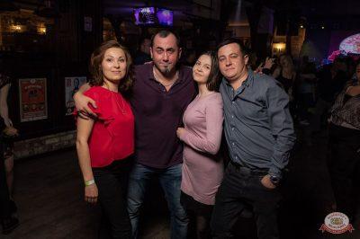 Группа «Рок-острова», 15 мая 2019 - Ресторан «Максимилианс» Уфа - 55