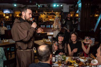 Игра престолов, 17 мая 2019 - Ресторан «Максимилианс» Уфа - 16
