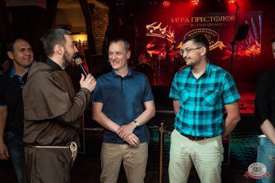 Игра престолов, 17 мая 2019 - Ресторан «Максимилианс» Уфа - 17