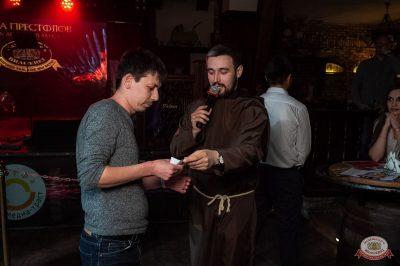 Игра престолов, 17 мая 2019 - Ресторан «Максимилианс» Уфа - 18