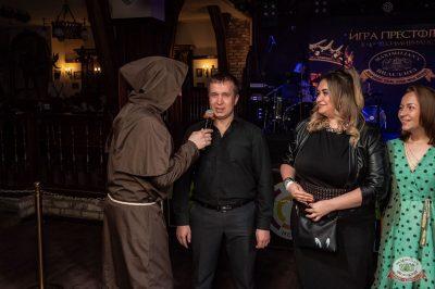 Игра престолов, 17 мая 2019 - Ресторан «Максимилианс» Уфа - 20