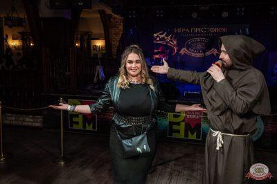 Игра престолов, 17 мая 2019 - Ресторан «Максимилианс» Уфа - 22
